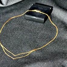 Guld collier guldhalskæde 42cm